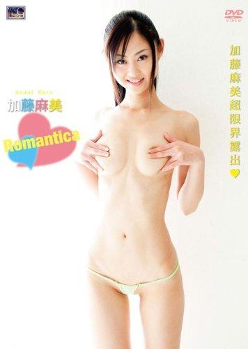 Romantica / 加藤麻美 [DVD]