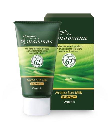 オーガニックマドンナ アロマサンミルク 45g