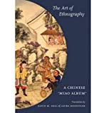 [( The Art of Ethnography: A Chinese