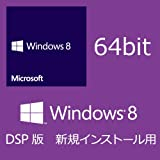 Microsoft Windows 8 (DSP) 64bit 