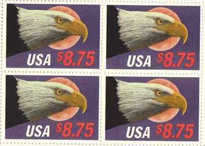 USA Express Mail Rate Set of 4 x $8.75 US Postage Stamps NEW Scot 2394