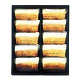 グラマシーニューヨーク ニューヨークチーズケーキ(N?20)(81108-0248)