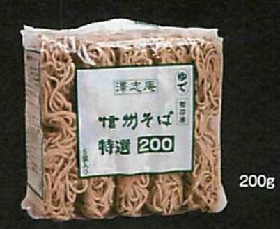 【業務用冷凍食品】 涼風麺セット 株式会社幸修園 大田市場店
