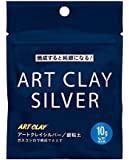 Art Clay Silver Clay - 10gm - NEW FORMULA