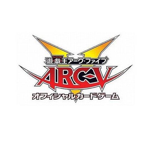 遊戯王アーク・ファイブOCGコレクターズパック運命の決闘者編(仮)