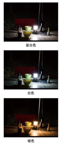 GENTOS(ジェントス) エクスプローラー LEDランタン SOL036C ライトモカ [明るさ380ルーメン/実用点灯14時間] SOL-036C