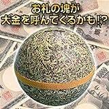 紙幣で出来た貯金箱