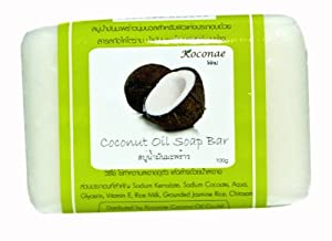 Coconut Oil Soap Bar From Natural Pure Coconut Oil 100g