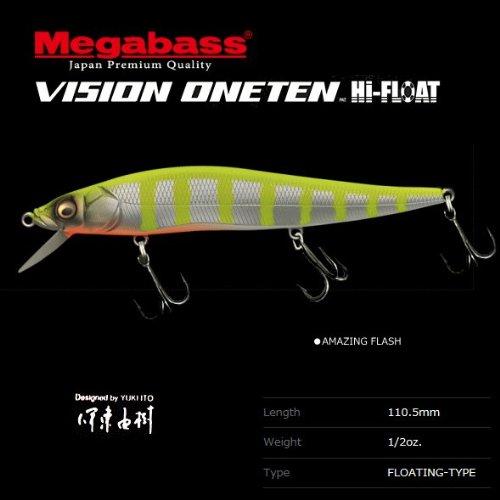 メガバス(Megabass) ルアー VISION ONETEN Hi-FLOAT アメージングフラッシュの商品画像