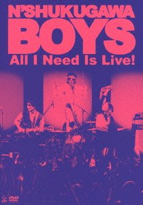 All I need is Live! [DVD]