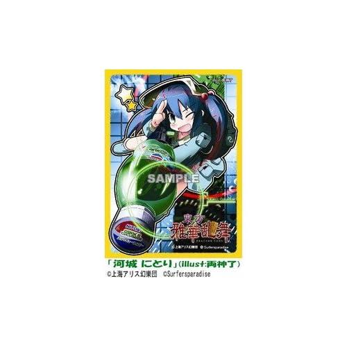 東方Project 波天宮 キャラクタースリーブシリーズ 「河城 にとり」 リニューアル版 60枚入