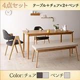 IKEA・ニトリ好きに。天然木 北欧ナチュラルデザイン ダイニング【Tiffin】ティフィン/4点セット(テーブル+チェア×2+ベンチ×1) | サンドベージュ | ベージュ