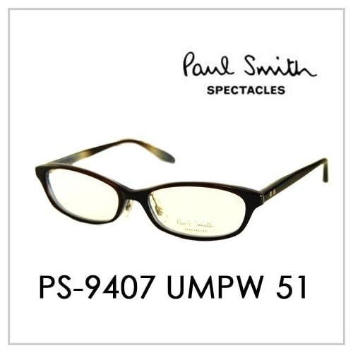PAUL SMITH ポールスミス  メガネフレーム サングラス 伊達メガネ 眼鏡 PS-9407 UMPW 51 PAUL SMITH専用ケース付 スペクタクルズ
