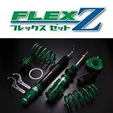 TEIN ( テイン ) 車高調【 FLEX Z 】日産 スカイライン R34系 VSN62-C1SS3