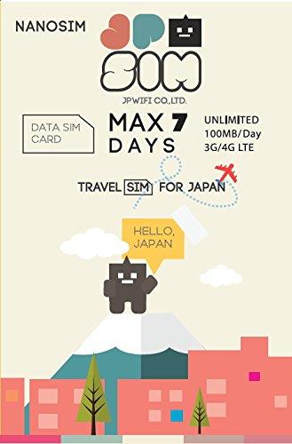 U-mobileJPSIM Max7days day/200MB データ通信専用プリペイドSIMカード(TRAVEL FOR JPAPN SIMカード)nanoSIMパッケージ +SIM変換アダプター付、SIMピン付