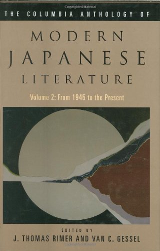 The Columbia Anthology of Modern Japanese Literature: From 1945 to the Present (Modern Asian Literature Series) (Volume 2)