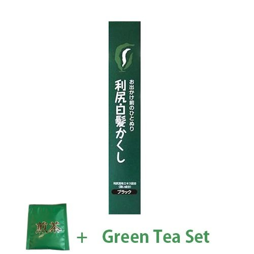 Rishiri Kombu Graying Hair Hidden 20g - Black (Green Tea Set)