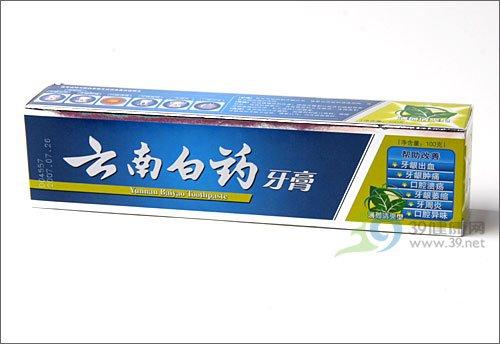 Yunnan Baiyao Anti Gingivitis Toothpaste