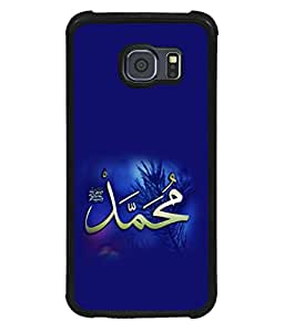 printtech Urdu Quote Allah Back Case Cover for Samsung Galaxy S6::Samsung Galaxy S6 G920