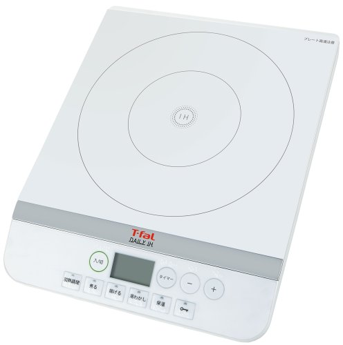T-fal 卓上IH調理器 デイリーIH ホワイト IH2021JP