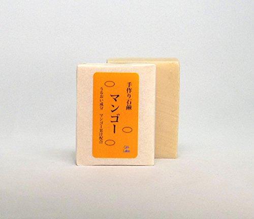 GHーLabo マンゴー手作り石鹸