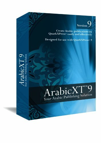 Quarkxpress 9 best price