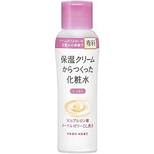 専科 保湿クリームからつくった化粧水(しっとり)