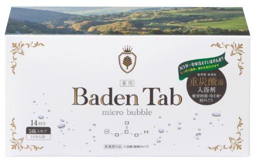 紀陽 薬用baden タブ 14P