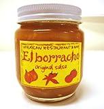 エルボラサルサ(フレッシュトマトのピリ辛ソース)