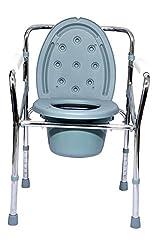 MCP Jindal Folding Commode Chair