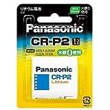 Panasonic CR-P2 リチウム一次乾電池