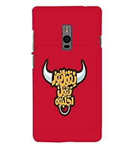 ONE PLUS TWO BULL Back Cover by PRINTSWAG