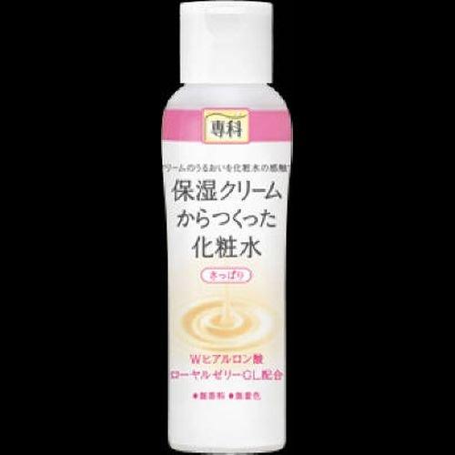 専科 保湿化粧水(さっぱり) 200ml