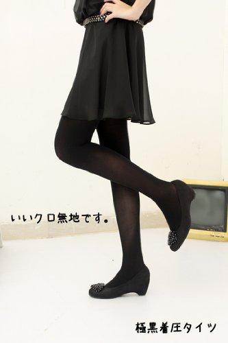 (モア)極黒タイツ着圧 黒 ブラック 80デニール レディース 日本製 M-L