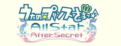 うたのプリンスさまっ♪All Star After Secret(初回限定Sweet&Bitter BOX) (ドラマCD「After Kiss CD」、特典小冊子 同梱)