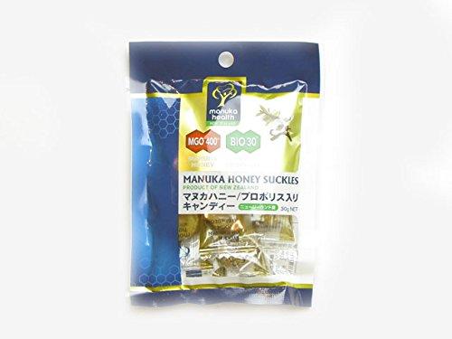 マヌカヘルス プロポリス&マヌカハニー MGO400+ キャンディー 30g