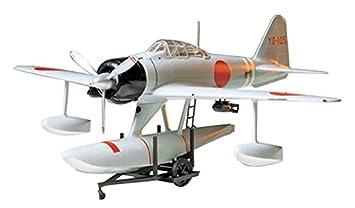 Tamiya - 61017 - A6M2N Rufe - Maquette plastique d'avion à assembler échelle 1/48