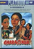 Gharaonda (Hindi Film Year 1977) Amul Palekar, Zarina Wahab