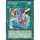 遊戯王カード 次元融合 307-039SR
