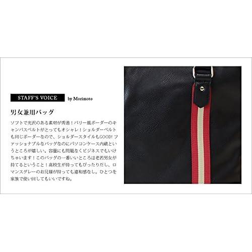 【GOLD MEN】 ゴールドメン ビジネス カジュアル 男女兼用 A4 バッグ トート レッド×ベージュ GB1019-3