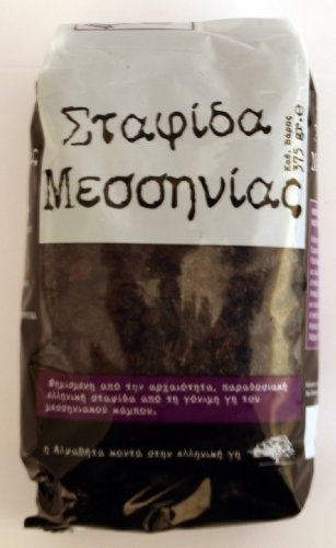 Greek Black Corinthian Raisins From Kalamata