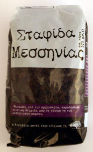 Greek Black Corinthian Raisins From Kalamata