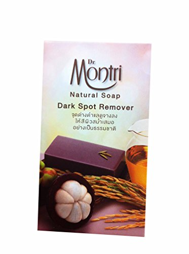 3 Bars of Natural Soap Dark Spot Remover Formula. Helps Cleansing Impurities and Deep Cleanses the Skin. By Dr.montri Brand. (80 G/ bar soap) (Syrup In My Soda compare prices)