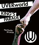 UVERworld KING'S PARADE Zepp DiverCity 2013.02.28(Blu-ray Disc)