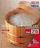 MIXA IMAGE LIBRARY Vol.215 お米とご飯