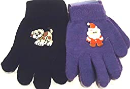 Set of Two Pairs Stretch Magic Gloves for Infants Ages 1-4 Years.