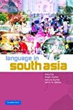 img - for Language in South Asia book / textbook / text book