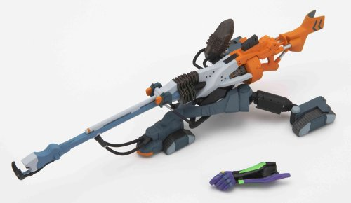 Revoltech Miniature Evangelion Weapon Set Positron Rifle Version