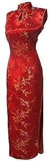 7Fairy Women's Vtg Asian Red Long Chi…