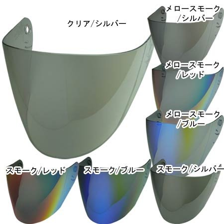 [Correspondence and J-FORCE3:J-STREAM] [EXTRA shield SHOEI CJ-1]...